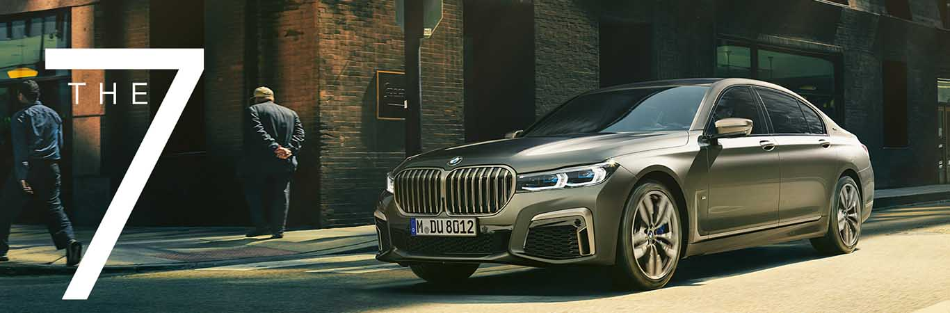 The BMW M760Li xDrive